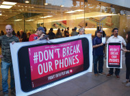iPhone 'back door' debate lands at The Grove