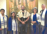 Temple Beth Zion observes High Holy Days
