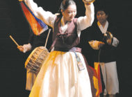 KCCLA presents traditional dance performance