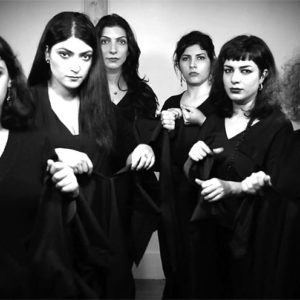 """""""Strappa,"""" directed by Sepideh Salehi, is a finalist for the Farhang Foundation Short Film Festival. (photo by Spider Salehi)"""