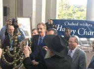 Ceremony signals the start of Hanukkah