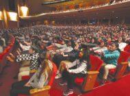Fifth graders flood The Music Center for annual Blue Ribbon's Children's Festival