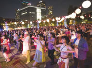 Dance Friday nights away this summer in Grand Park