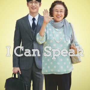 """I Can Speak"" highlights Korean women who testified before the U.S. House of Representatives in 2007 to pass a resolution pressuring Japan to acknowledge and apologize for its past coercion of young women into sexual slavery. (photo courtesy of KCCLA)"