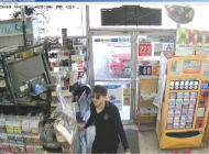 Police search for suspect in robbery spree