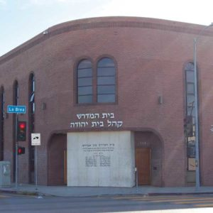 A suspect allegedly attempted to run over two men outside a synagogue on La Brea Avenue on Nov. 27. (photo by Edwin Folven)