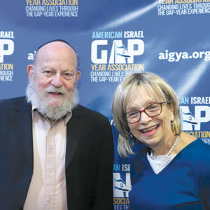 American Israel Gap Year Association founder Phyllis Folb was congratulated by Rabbi Baruch Cohon at a presentation of an award for her work in enriching the lives of students. (photo courtesy of the American Israel Gap Year Association)