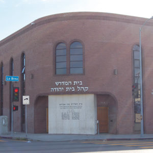 The Los Angeles County District Attorney's Office has filed attempted murder charges against a man who allegedly tried to run over two congregants outside a La Brea Avenue synagogue in November. (photo by Edwin Folven)