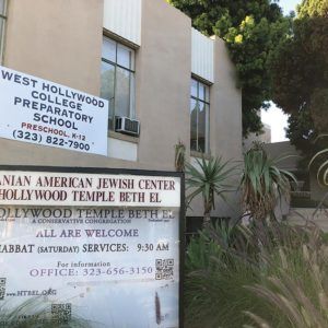 West Hollywood Preparatory School is housed in the Hollywood Temple Beth El building at 1317 N. Crescent Heights Blvd., but the two are not affiliated. (photo by Luke Harold)
