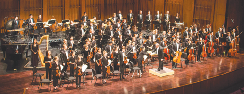 Classical music fans can enjoy performances by students from the Colburn School through a new partnership with the Primephonic streaming service. (photo courtesy of the Colburn School)
