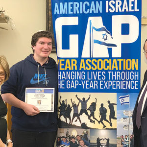 Student Calev Knopf received a surprise notification that he had been selected for a scholarship to attend a gap year program in Israel. (photo courtesy of the American Israel Gap Year Association)