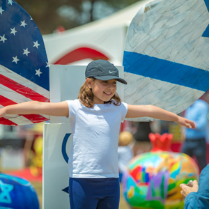 "The ""Celebrate Israel Festival"" includes music, entertainment and fun activities for all ages. (photo by Abraham Joseph Pal)"