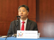 Lieu to introduce legislation banning conversion therapy