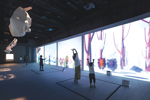 "The ""Bakeru: Transforming Spirits"" uses four large projections from Japanese creative art and design studio WOW to enhance the understanding of traditional cultures in Japan. (photo courtesy of Japan House Los Angeles)"