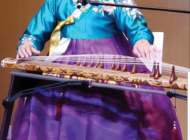 KCCLA concert to explore  traditional music and dance