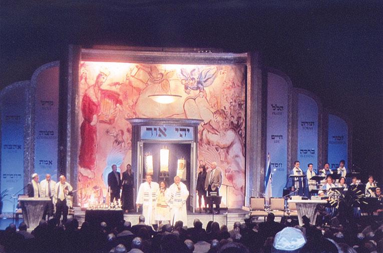 Rabbi David Baron leads Yom Kippur services at Beverly Hills Temple of the Arts' Saban Theatre. (photo courtesy of Beverly Hills Temple of the Arts)