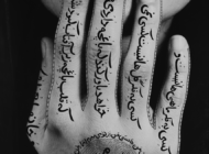 Shirin Neshat exhibit makes bold debut at The Broad