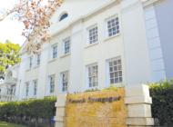 Suspect arrested for synagogue vandalism