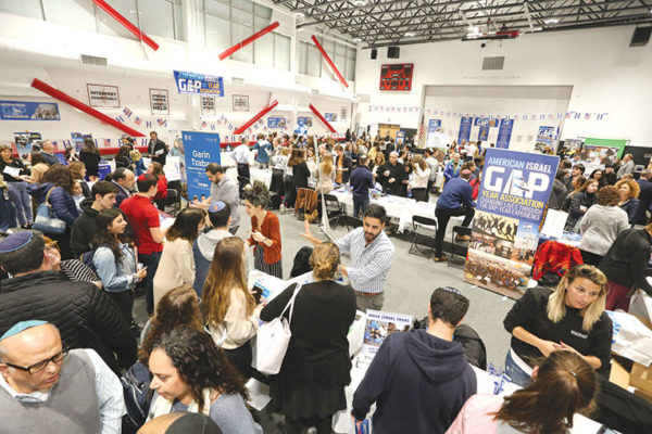 Hundreds of families attended the Israel Gap Year Fair at Shalhevet High School to learn about programs and opportunities. (photo courtesy of the American Israel Gap Year Association)