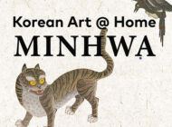 Celebrate Korean art at home