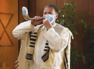Jewish High Holy Days services go virtual for 2020