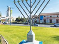 Hanukkah in a pandemic