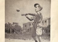 Vintage: Play Ball!