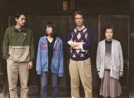 JFLA presents 'The Nikaidos' Fall' through Thursday