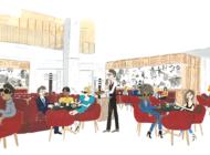 Academy Museum announces details of Fanny's restaurant