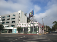 Changes coming to cannabis in WeHo