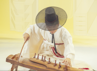 Enjoy traditional Korean music with KCCLA